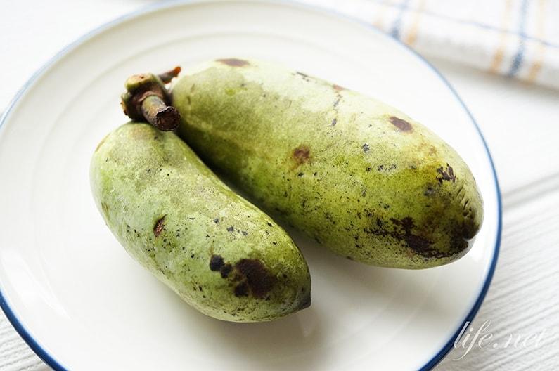 ポポーの栄養と効能は美肌に効果的。おすすめの食べ方も紹介。