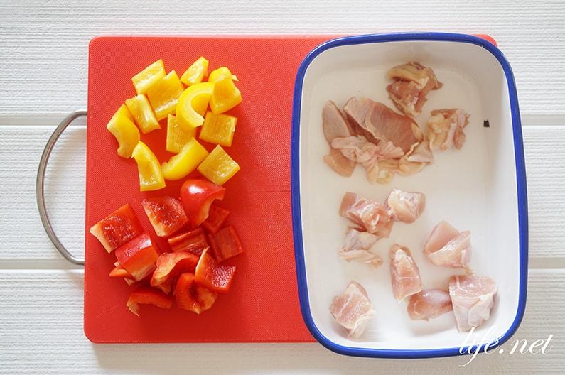 アーモンドミルク味噌汁のレシピ。鶏肉とパプリカで美容にも効果的。