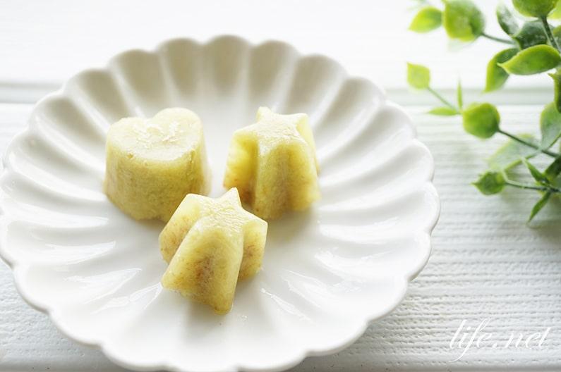 生姜氷の作り方