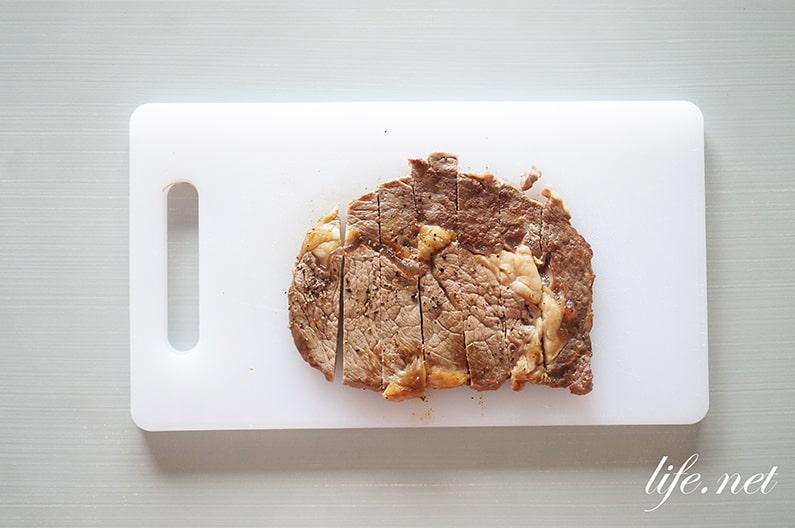 志麻さんのステーキの焼き方。NHKで話題、アルミホイルで絶品に。