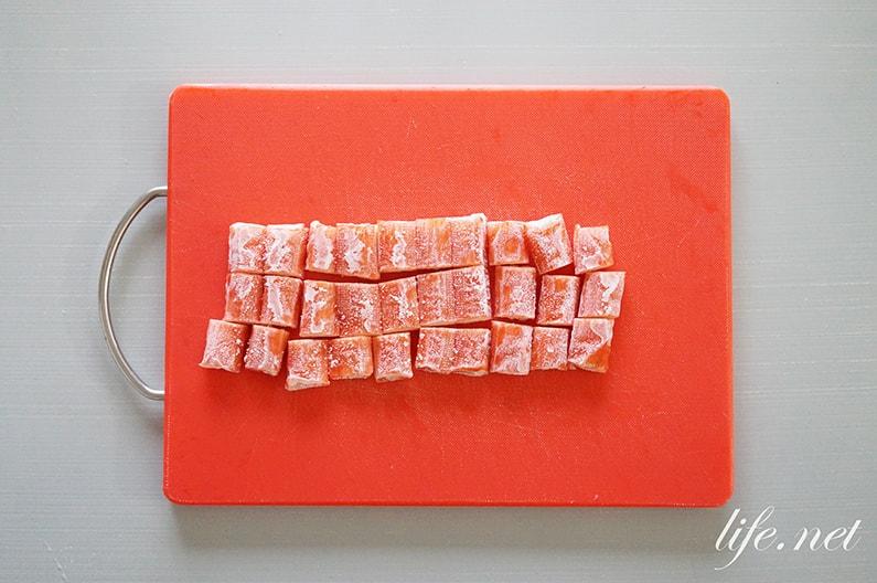 マツコの知らない世界のカニカマしゅうまいのレシピ。まるで蟹です。