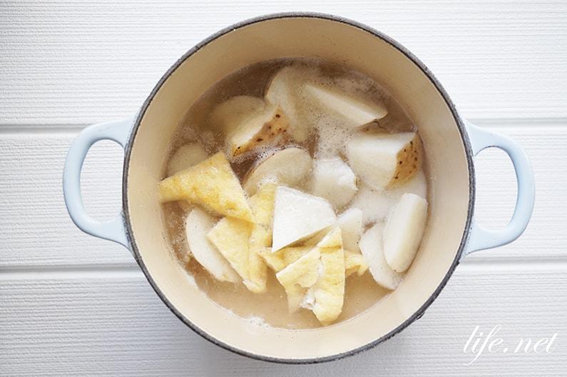 長芋と豆苗の味噌汁の作り方。ヒルナンデスで話題のレシピ。