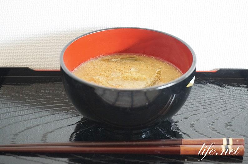 平野レミさんの粕汁のレシピ