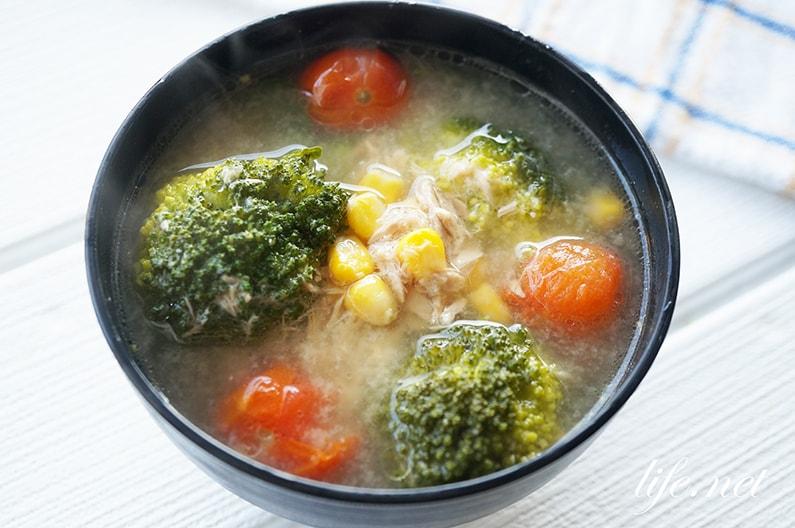 ツナ缶とコーンの味噌汁のレシピ。子供が喜ぶ洋風味噌汁。