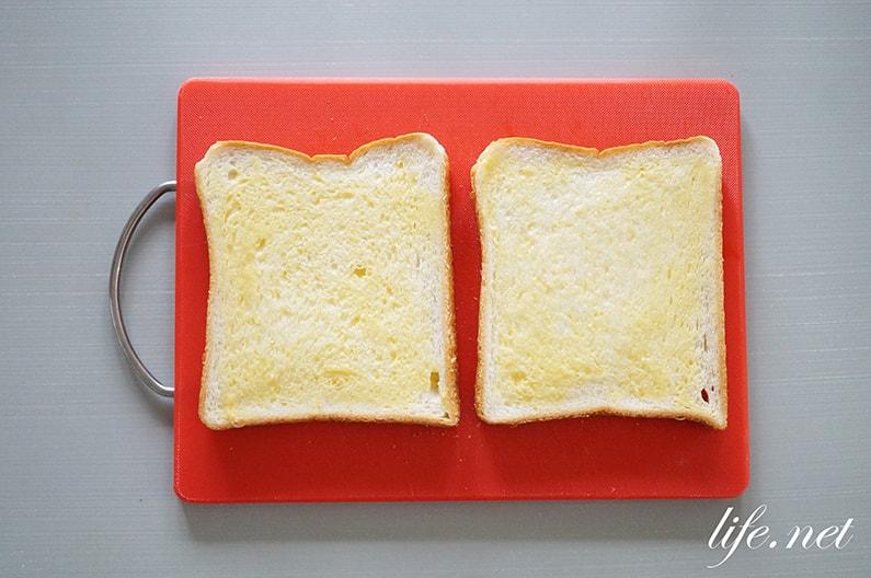 あさイチのデビルたまごサンドイッチのレシピ。3206を再現。