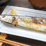 あさイチのサンマの塩焼きの作り方。ウエカツさんの焼き方とレシピ。