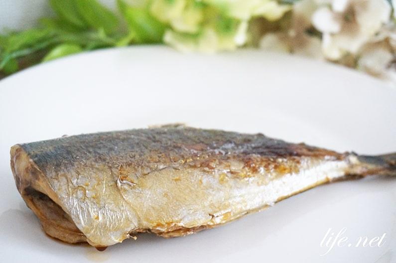 ソレダメ!アジの塩焼きのレシピ。フライパンで簡単に焼ける作り方。