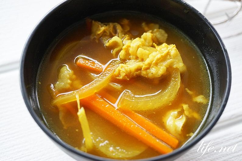 カレー風味噌汁のレシピ。疲労回復に効果的、カレー粉で。