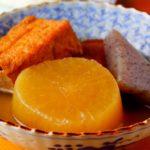 おでんの洋風リメイクおかず味噌汁のレシピ。ヒルナンデスで紹介。