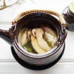 プロの松茸の土瓶蒸しのレシピ。ばあば(鈴木登紀子さん)の作り方。