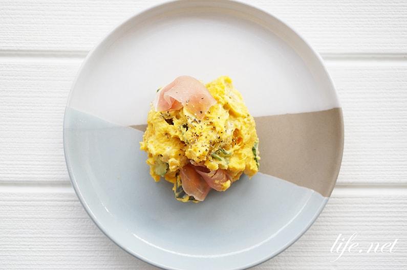 かぼちゃの煮物アレンジサラダのレシピ。きゅうりと生ハムで。