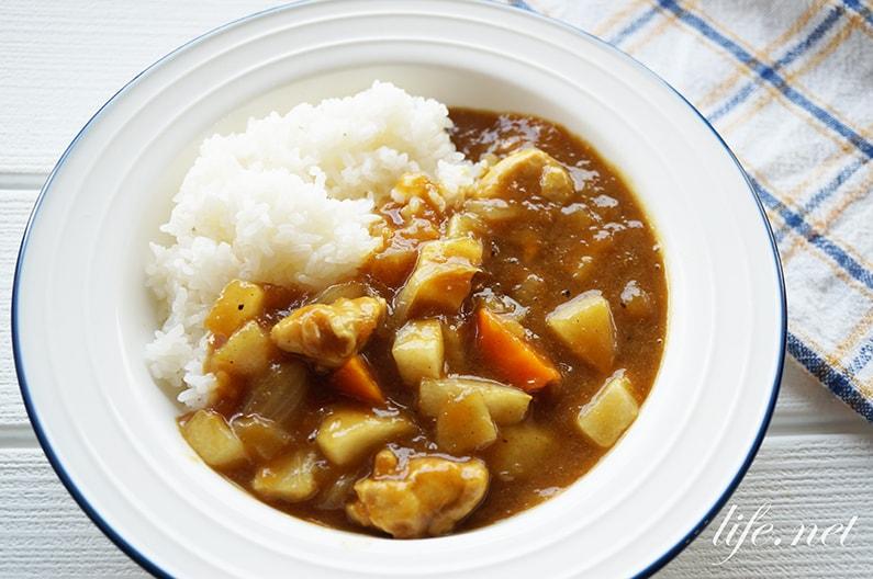 梨カレーのレシピ