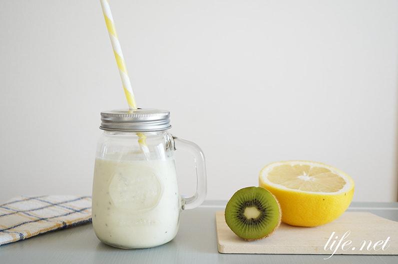 キウイの甘酒スムージーのレシピ。グレープフルーツ入り。