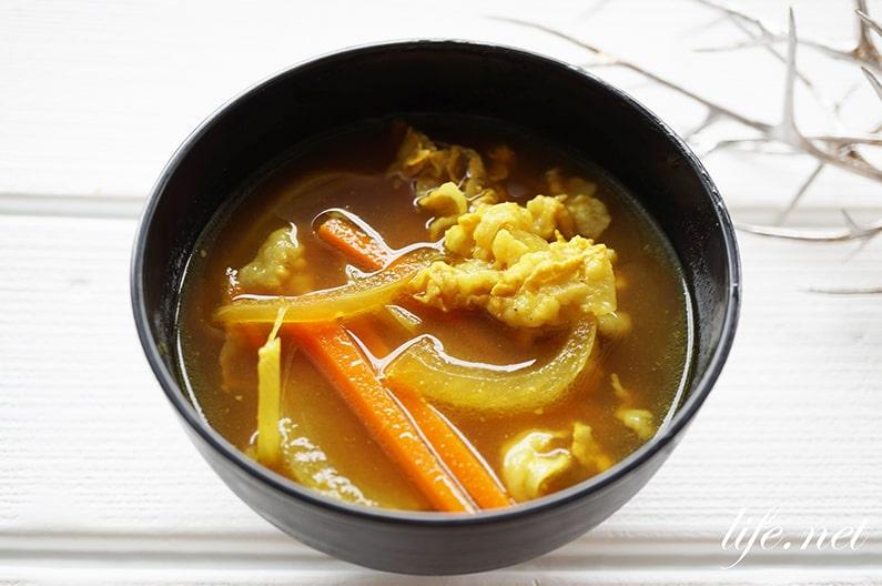 カレー味噌汁のレシピ