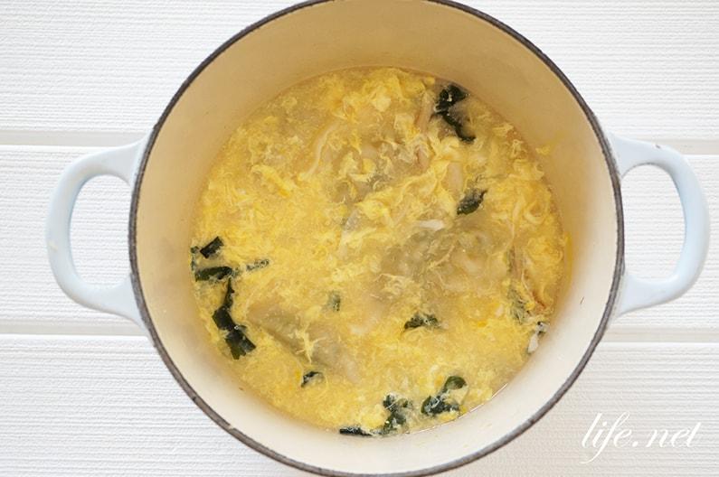 餃子味噌汁のレシピ。冷凍餃子のアレンジに、かきたま風スープ。