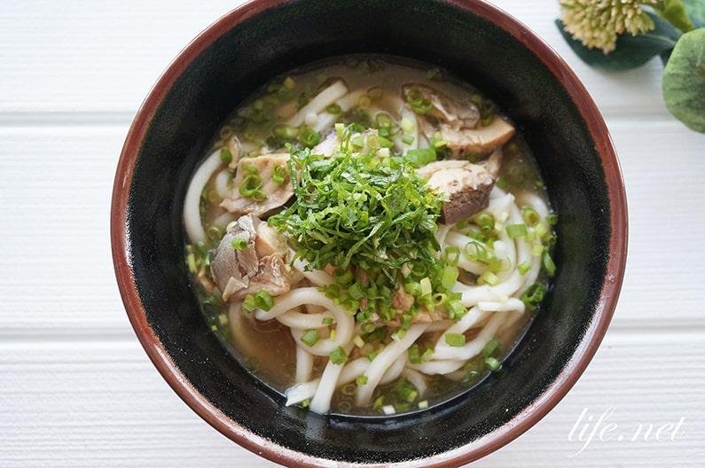 鯖缶カレーうどんのレシピ。汁ごとスープに使う男子ごはんの作り方。