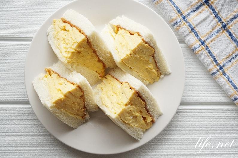 秘密のケンミンショーのコロナのたまごサンドの作り方。京都マドラグのレシピ。