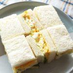 究極のたまごサンドのレシピ。卵サラダときゅうりで作る名店の味。