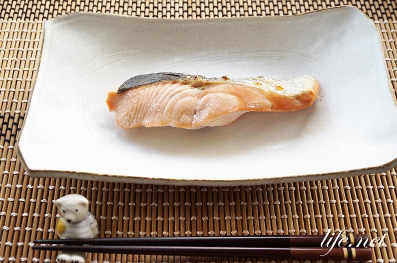 ガッテンの鮭の塩焼きのレシピ。減塩もできる究極の作り方。