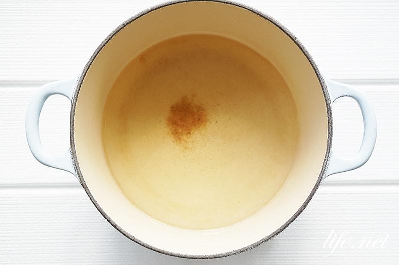 アボカド味噌汁のレシピ。所さん大変ですよで話題の塩出しスープ。