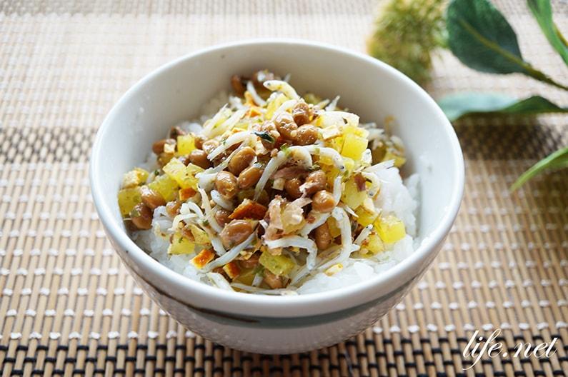 きりざいの作り方。新潟の納豆のごはんのお供のレシピ。