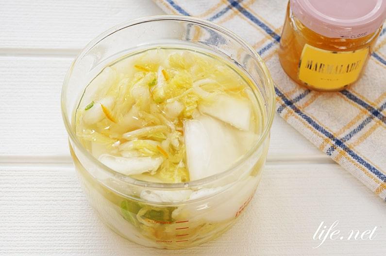 ジャムの塩白菜のレシピ。あさイチで話題の浅漬けの作り方。