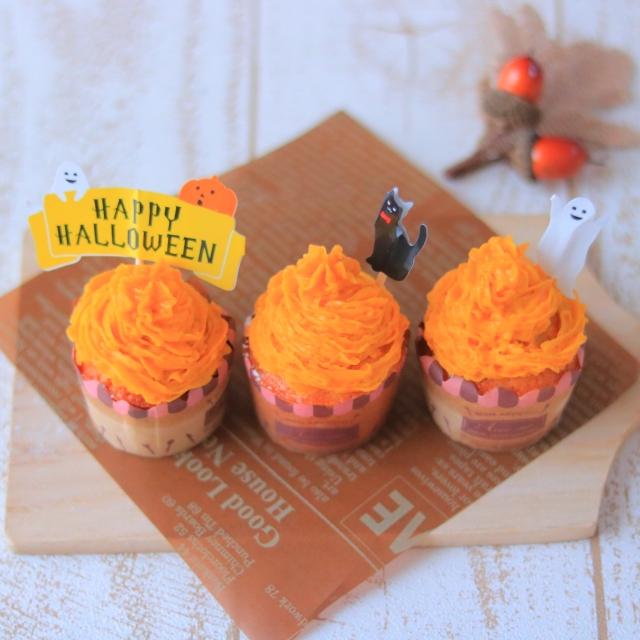 あさイチのスイートパンプキンのレシピ。ハロウィンのかぼちゃケーキ。