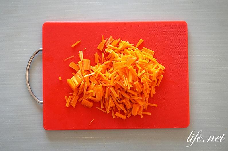 いただきのレシピ。ヒルナンデスで話題の鳥取県の郷土料理。