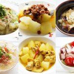 冬瓜の人気レシピ6品まとめ。簡単にできる料理からプロの味まで。