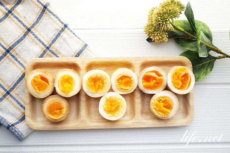 煮卵の簡単アレンジ7品。作り置きにも便利な味付け卵のレシピ。