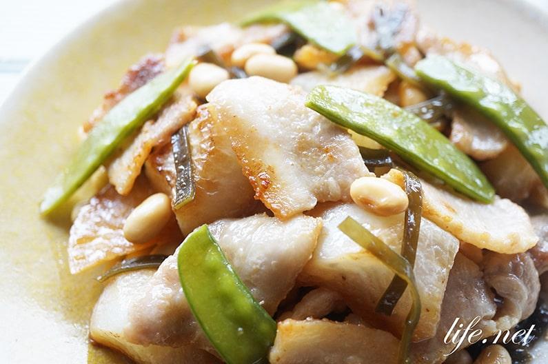 あさイチの大根と豚バラのしょうゆ煮のレシピ。絶品煮物の作り方。
