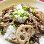 栗原はるみさんの混ぜご飯のレシピ。きのことれんこん、牛肉で。