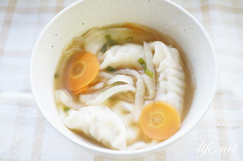 塩もみ大根のアレンジレシピ。スープ