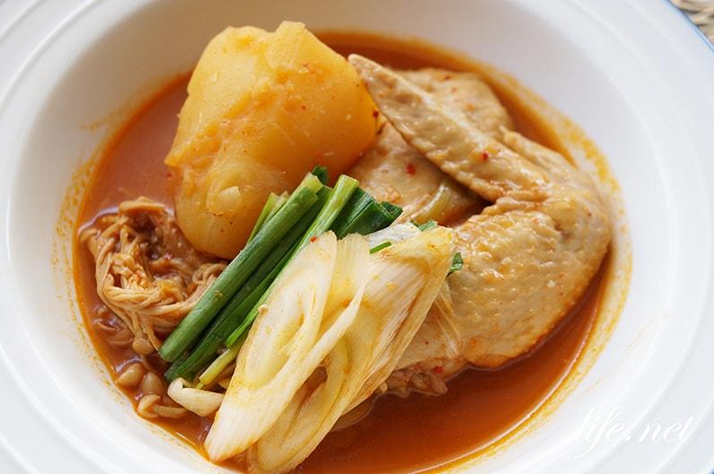 カムジャタン風スープの作り方。美と若さの新常識の手羽先スープ。