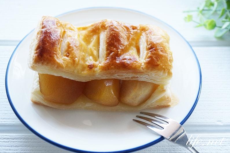 栗原はるみさんのりんごの簡単パイ、アップルパイのレシピ。