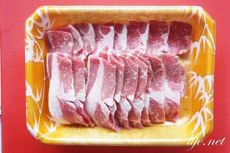 プロの焼肉の下味のレシピ。秘伝の漬け込みだれの作り方を紹介。