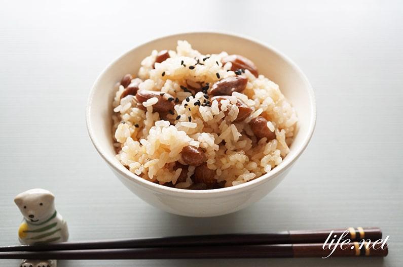 ピーナッツごはんのレシピと炊き方。炊飯器で簡単炊き込みご飯。