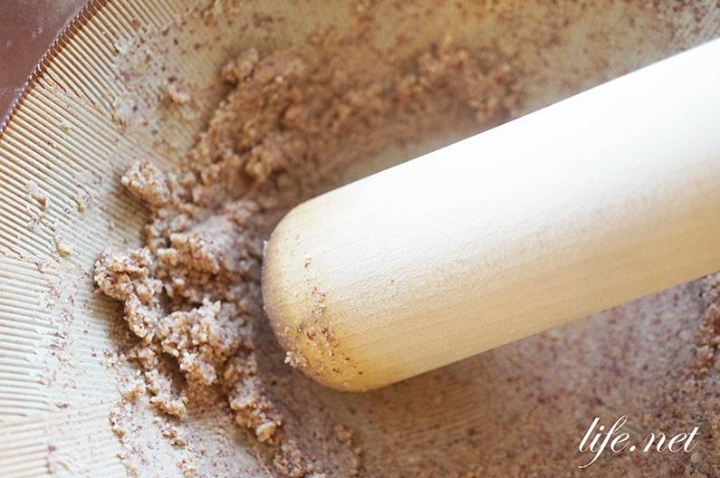 すり鉢でピーナッツペーストを作る作り方