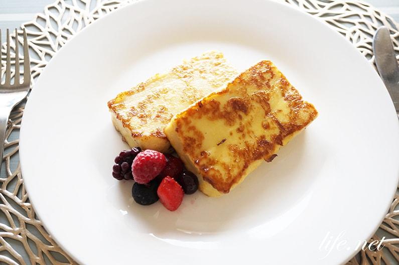 高野豆腐フレンチトーストのレシピ。テレビで話題の作り方。