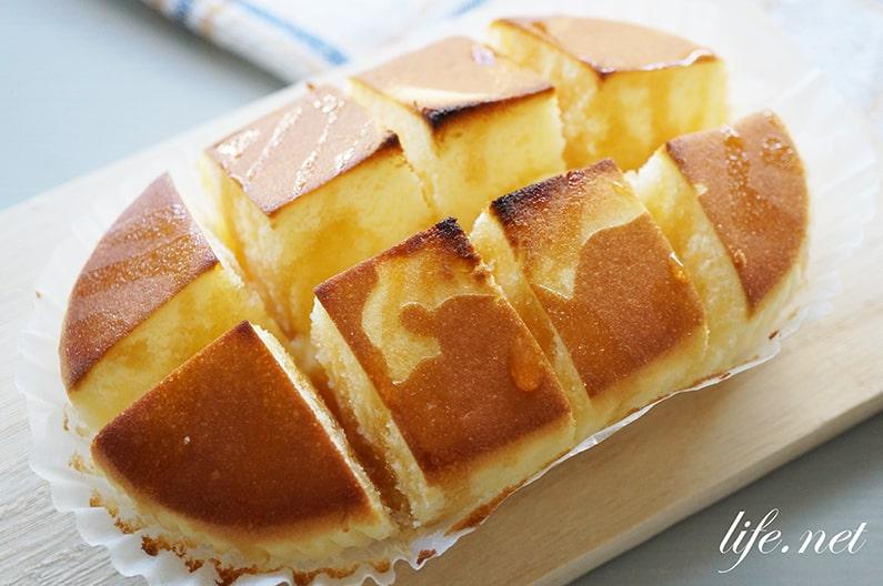 北海道チーズ蒸しケーキを焼く絶品レシピ。バターとはちみつがけ。