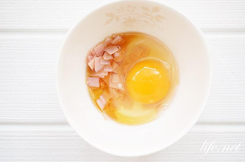 カマンベールチーズ卵かけご飯のレシピ。家事ヤロウで話題の背徳飯。