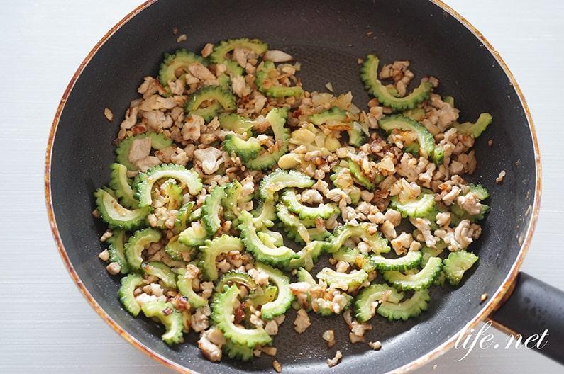 ゴーヤーと塩昆布のチャーハンのレシピ。豚ひき肉入りで絶品です。