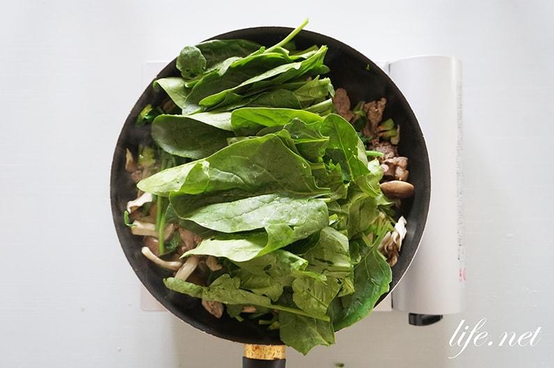 あさイチの栗原はるみさんのあんかけ焼きそばのレシピ。きのこと牛肉で。