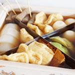 冷凍しておでんの大根に味を早くしみこませる方法。あさイチで紹介。