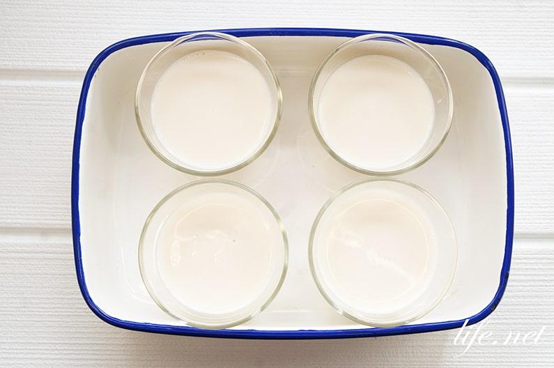 アーモンドミルクプリンのレシピ。ゼラチンで!糖質制限にも。