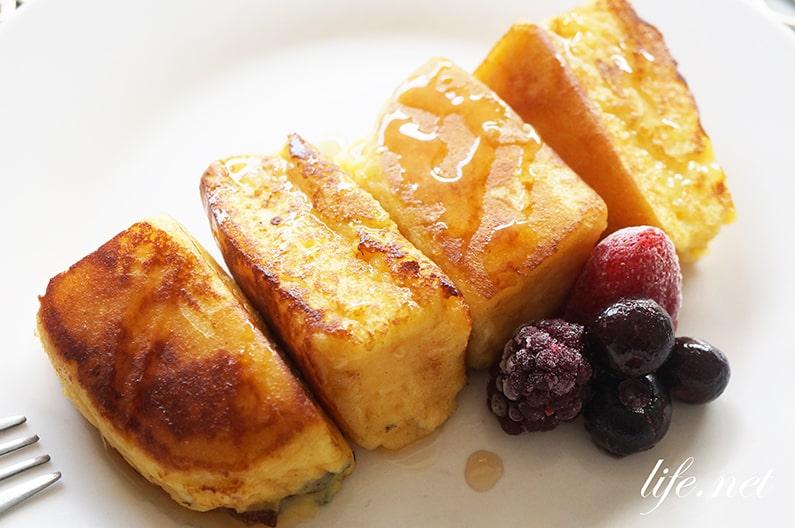 北海道チーズ蒸しケーキフレンチトーストのレシピ。ふわとろ絶品に。