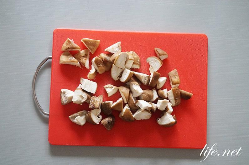 相葉マナブのしいたけペーストのレシピ。しいたけの万能調味料