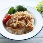 あさイチの豚きのこ丼のレシピ。しめじやしいたけの混ぜご飯で。