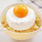 カマンベールチーズ卵かけご飯のレシピ。家事ヤロウで話題に。