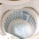あさイチの洗濯槽の掃除の仕方。衣類用塩素系漂白剤で簡単!